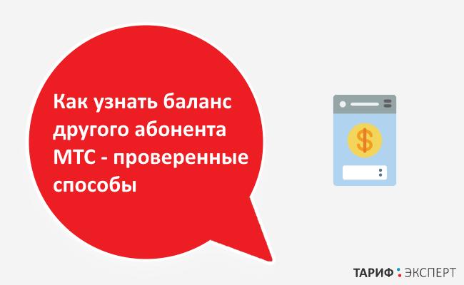 список клиник навязывающих кредиты вконтакте