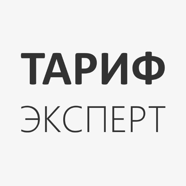 ТарифЭксперт - Подбор тарифов сотовых операторов.